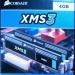 ������ Corsair CMX4GX3M2B1600C9